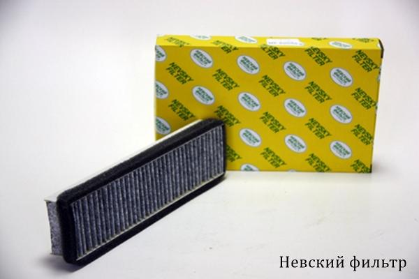 фильтр NF6185