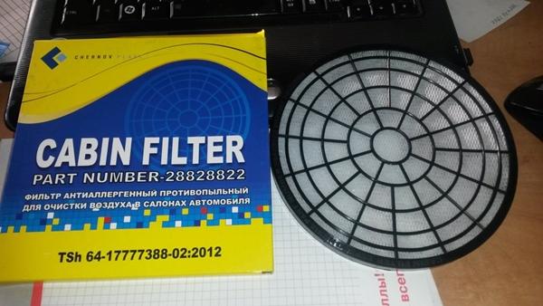 фильтр GM 28828822