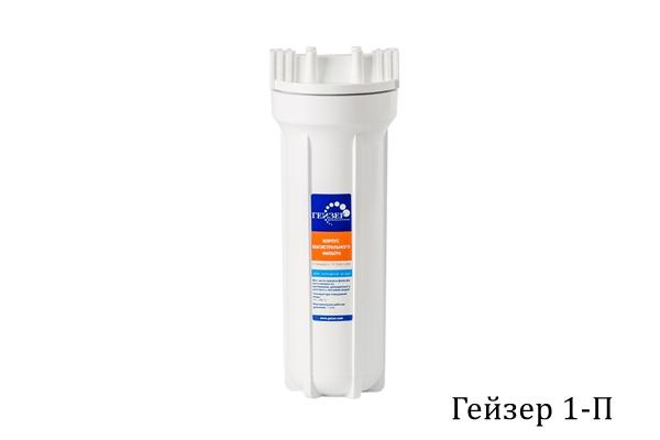 фильтр Гейзер 1-П