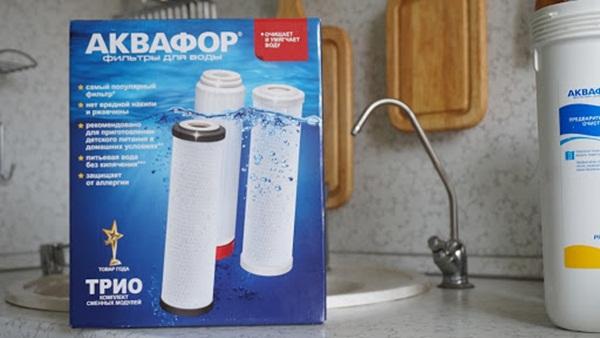фильтр аквафор трио картриджи