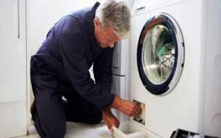 Инструкция и способы, как в стиральной машинке почистить сливной фильтр