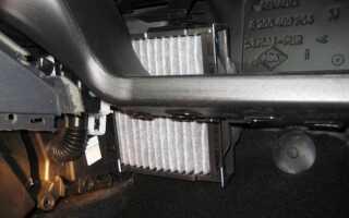 Как правильно выбрать и заменить салонный фильтр на Рено Меган 2