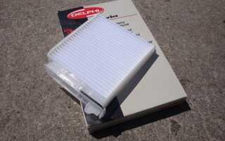 Инструкция по замене салонного фильтра в автомобиле Рено Логан