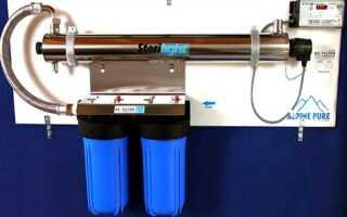 ТОП-4 ультрафиолетовых фильтров для воды, установка и обслуживание